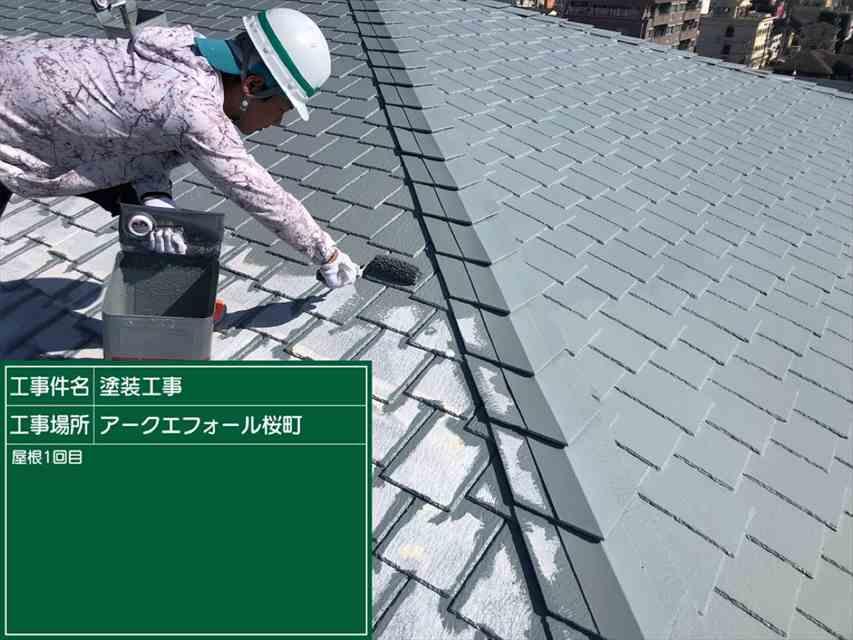 屋根ー上塗り一回目_M00018