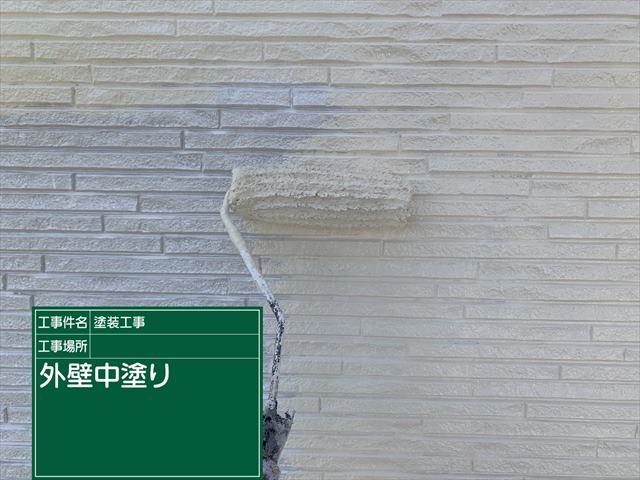 外壁中塗り0908_a0001(1)001