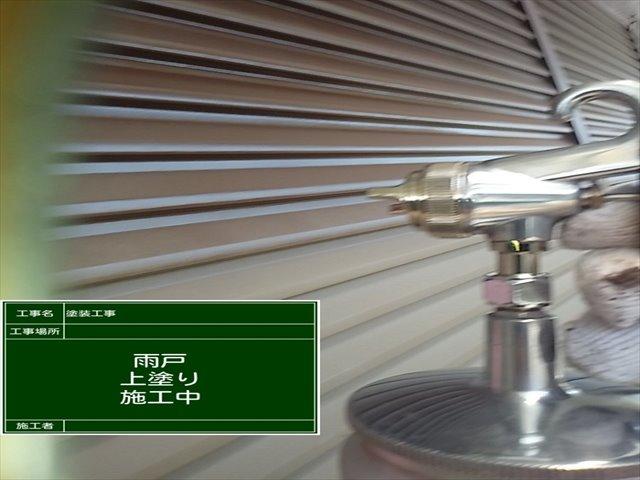 車庫シャッター塗装_0804_M00032 (2)