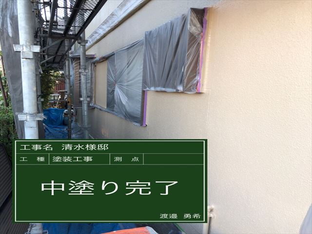 外壁中塗り_0321_M00023 (1)