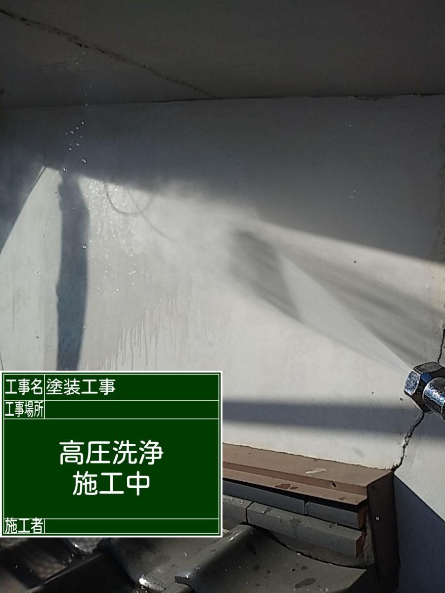 高圧洗浄中外壁300018