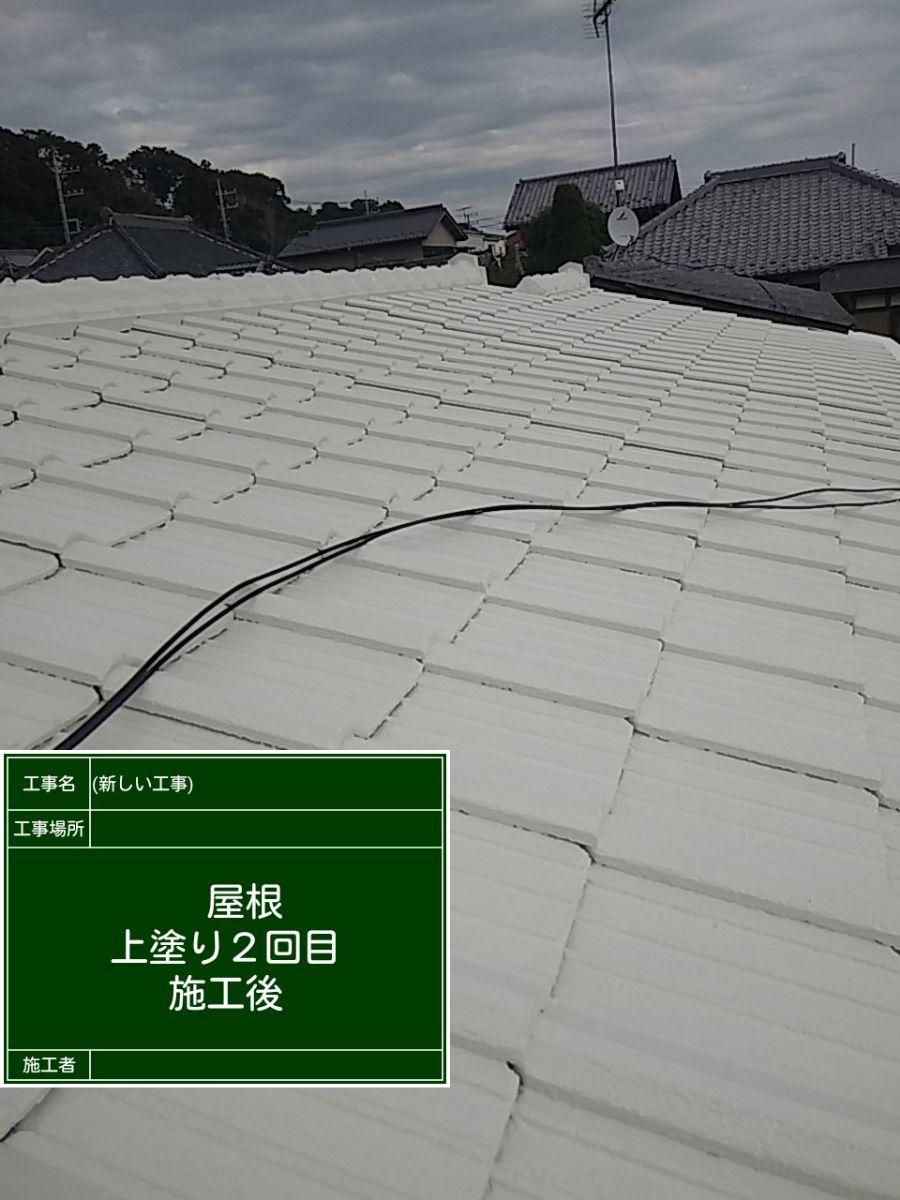 屋根上塗り2回目後300015