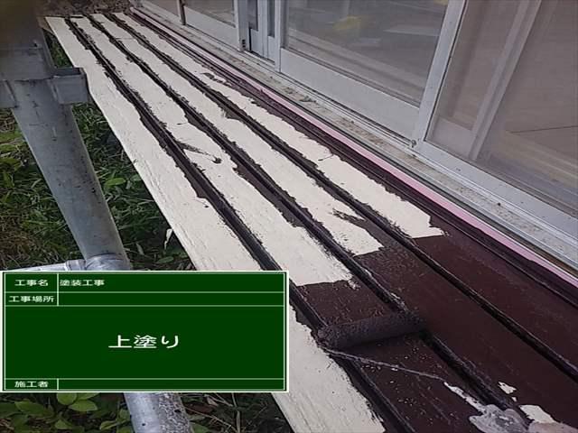 縁側塗装_0804_M00032 (1)
