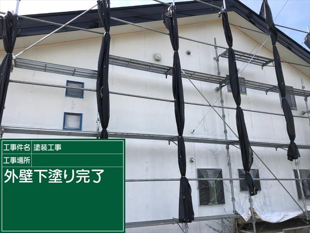 外壁下塗り_0408_M00026 (2)