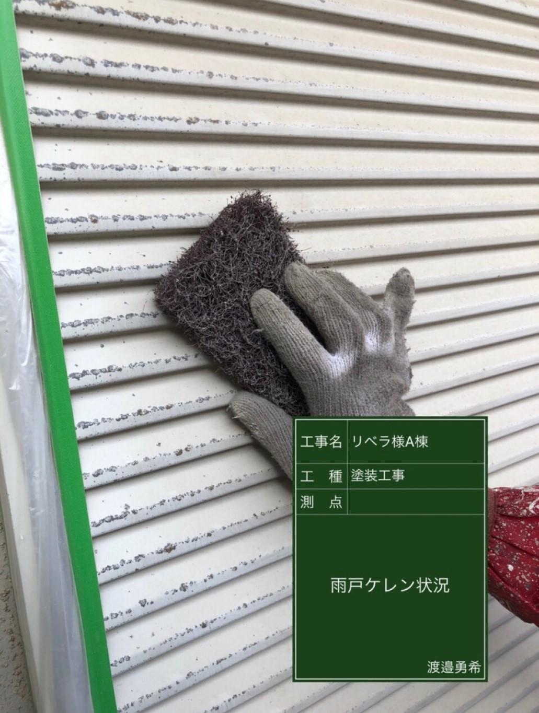 雨戸_M00015 (1)