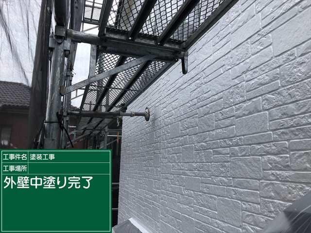 外壁中塗り完了1127_a0001(1)004