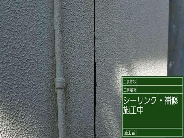 シーリング打ち替え③_0404_M00028 (2)
