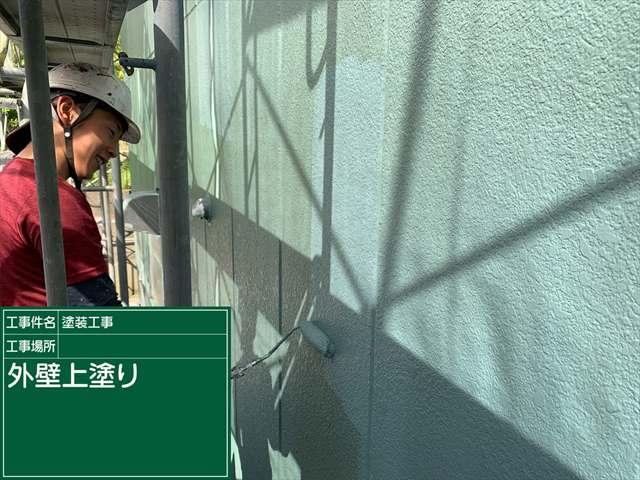 外壁上塗り_0629_M00030 (1)