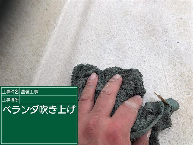 0124 ベランダ拭き上げ_M00019