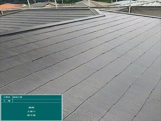 屋根03上塗り1 (3)_M00008