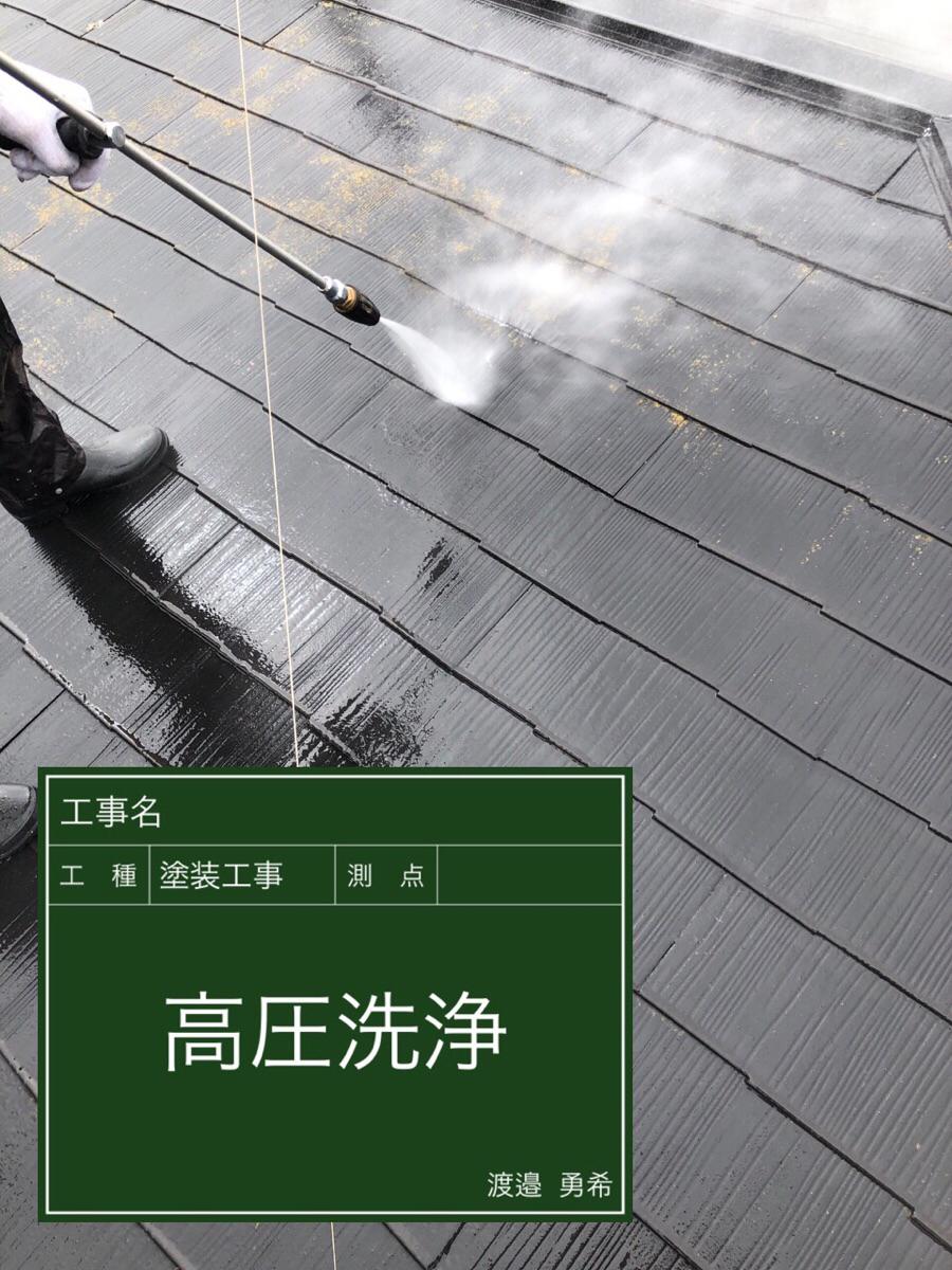 高圧洗浄屋根300011