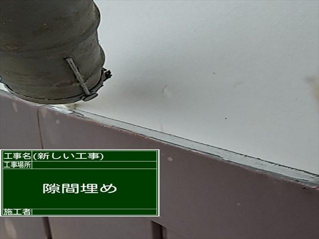 外壁コーキング_0118_M00034 (1)006