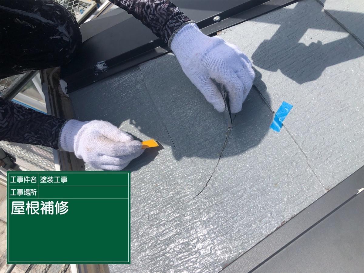 屋根補修(2)300013