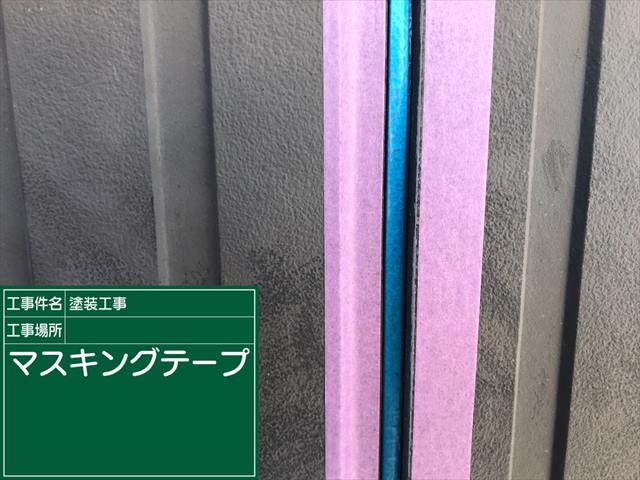 0109 シーリング養生_M00019