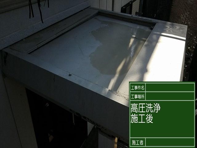 高圧洗浄完了_0303_M00027 (5)