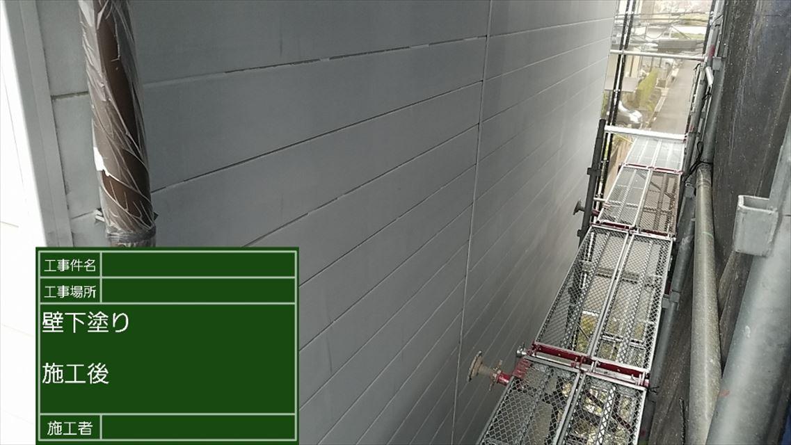 外壁下塗りM00002 (2)