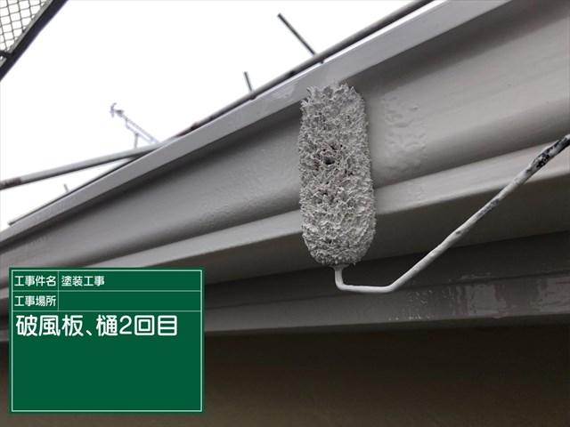 0122 破風樋(3)_M00020