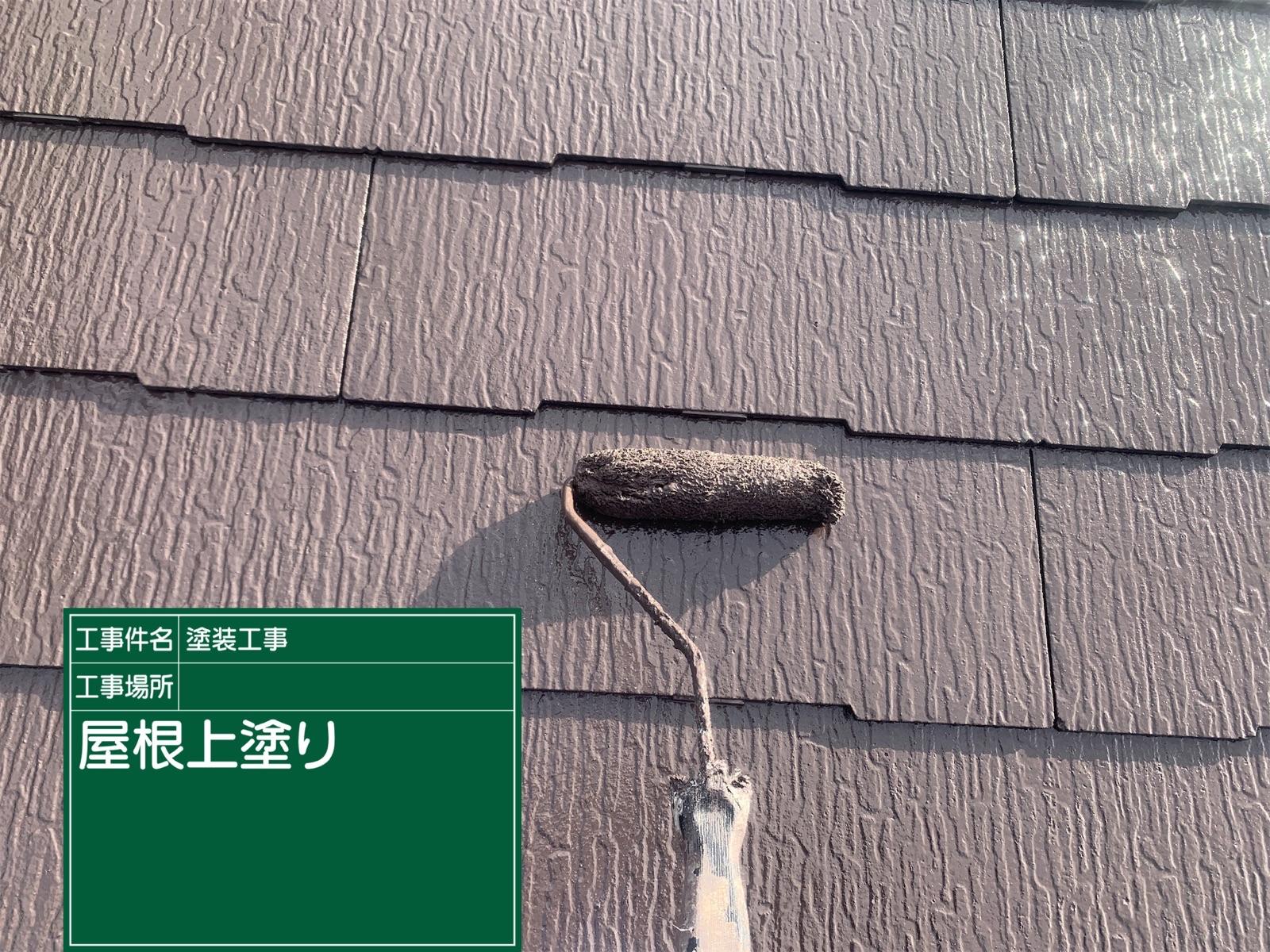 屋根上塗り中300016