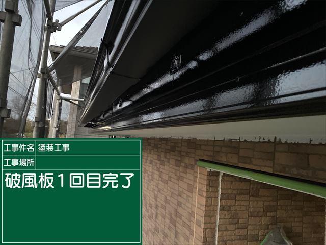 s破風板1回め_M00021 (2)
