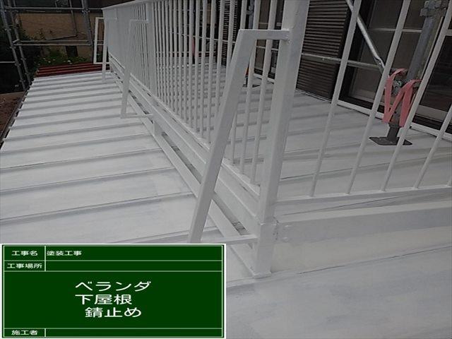 下屋根下塗りさび止め_0730_M00032 (3)