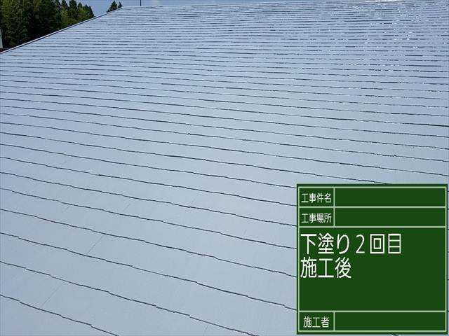 屋根塗装下塗り2回め_0822_M00033 (2)