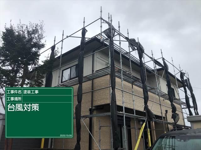 台風対策1009_a0001(1)001