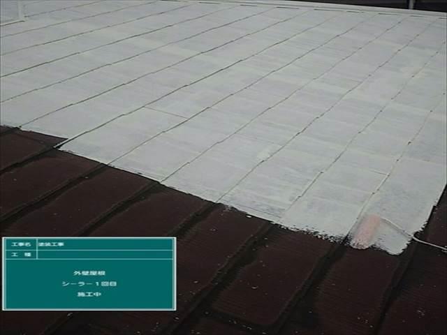 屋根01下塗り1 (3)_M00008