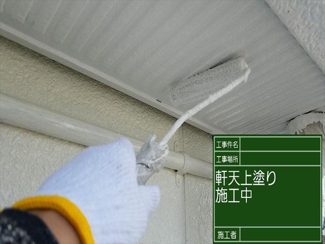 軒天上塗り_0319_M00027 (1)