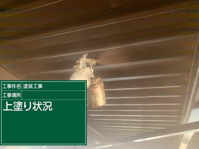 内_0218上塗り_M00022 (1)