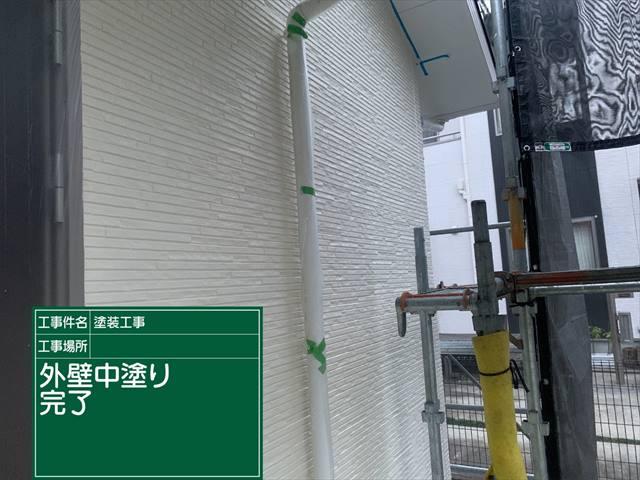 外壁中塗り完了0916_a0001(1)005