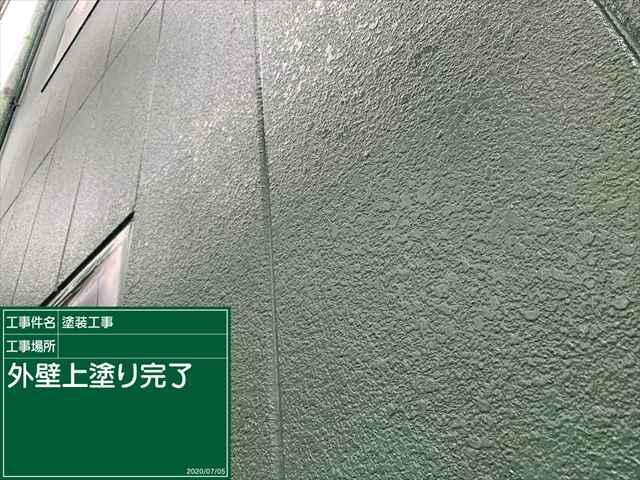 外壁上塗り_0705_M00030 (3)