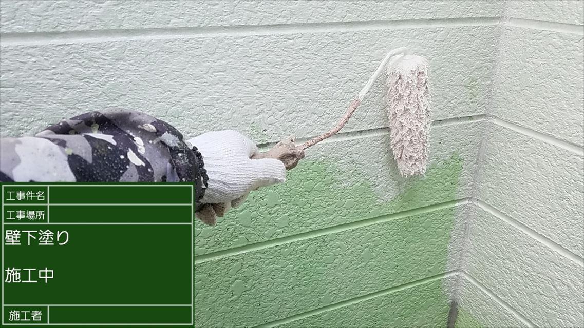 外壁下塗り20190531