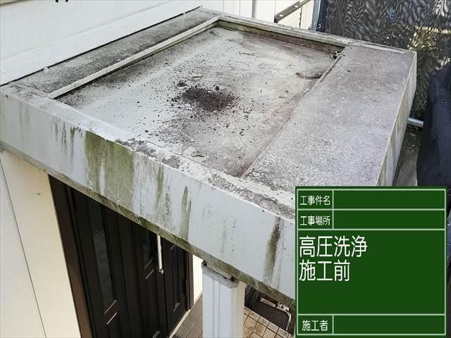高圧洗浄前_0303_M00027 (1)