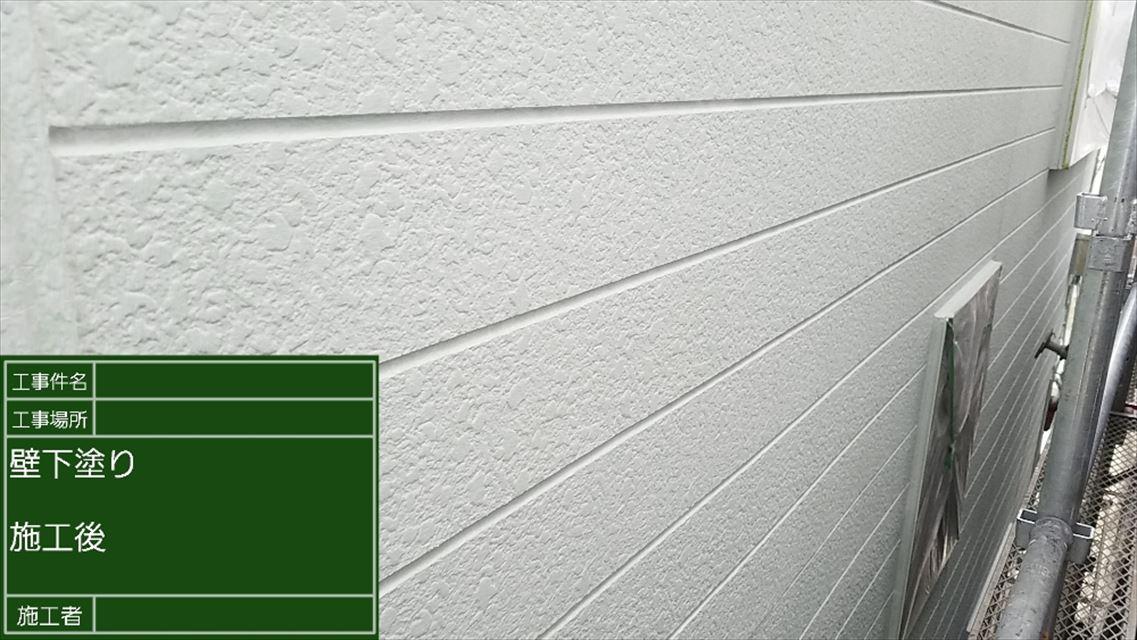 外壁下塗り完了20190531