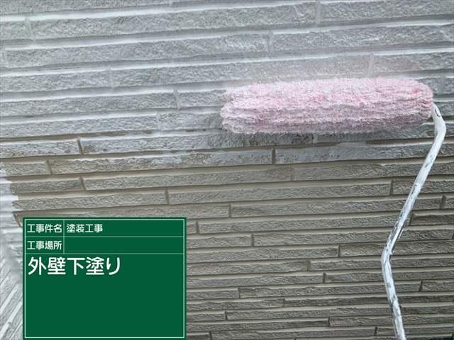 外壁下塗り0915_a0001(2)001