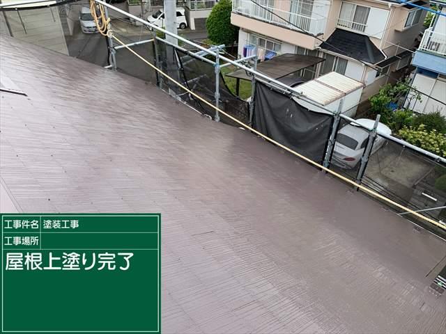 屋根上塗り_0512_M00029 (2)