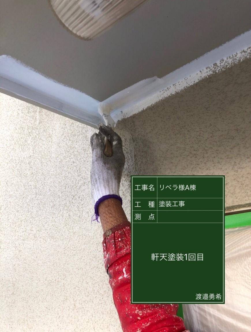 軒天_M00015 (1)