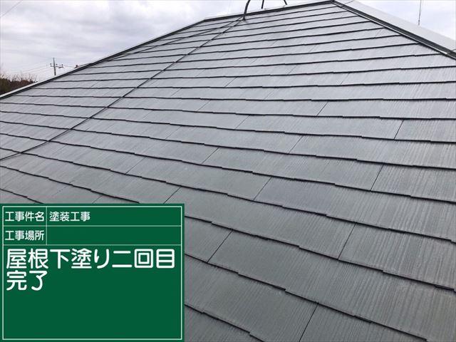 屋根下塗り2回目完了300008