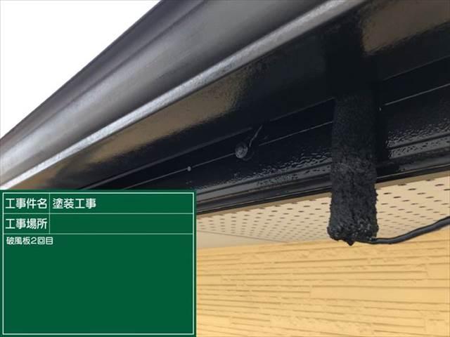 破風板02上塗り (1)_M00009