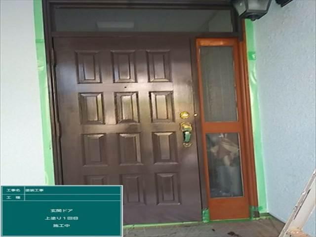 玄関01上塗り1 (2)_M00008