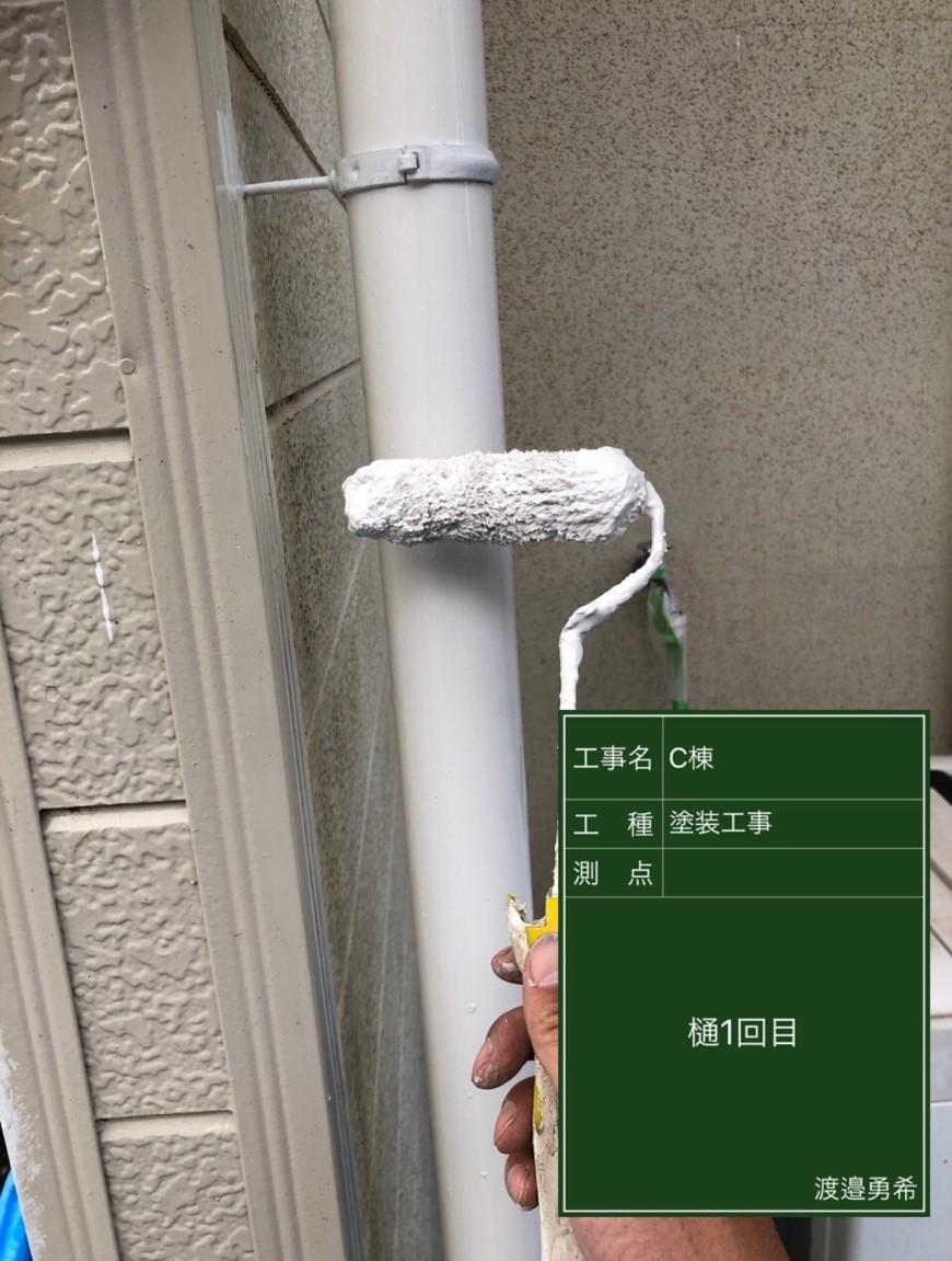 1218雨樋1回目_M00015 (1)