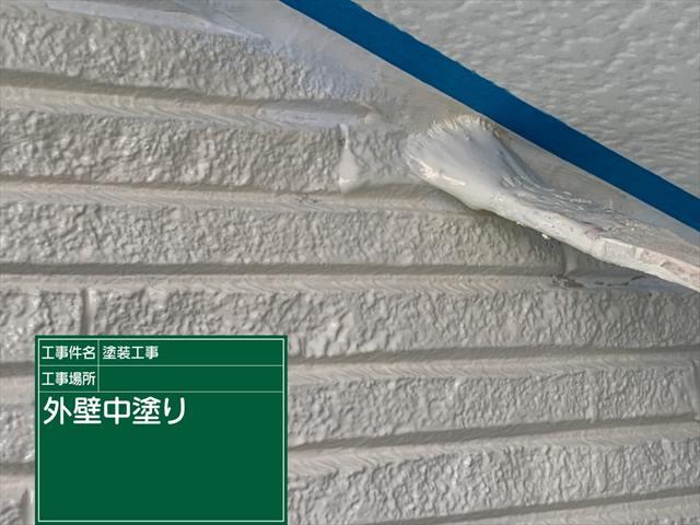 外壁中塗り0916_a0001(4)005
