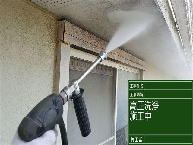 軒天高圧洗浄_0402_M00028 (2)