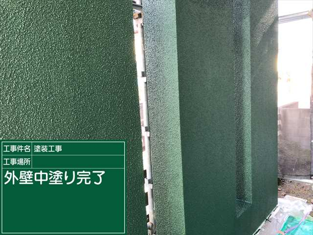 0121 外壁中塗り(2)_M00019