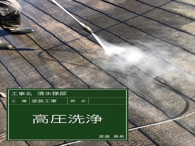 高圧洗浄_0311_M00023 (6)