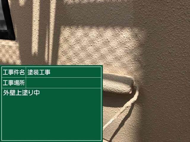 外壁_ 3上塗り_M00013