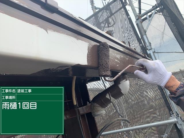 雨樋_0313_M00022 (2)