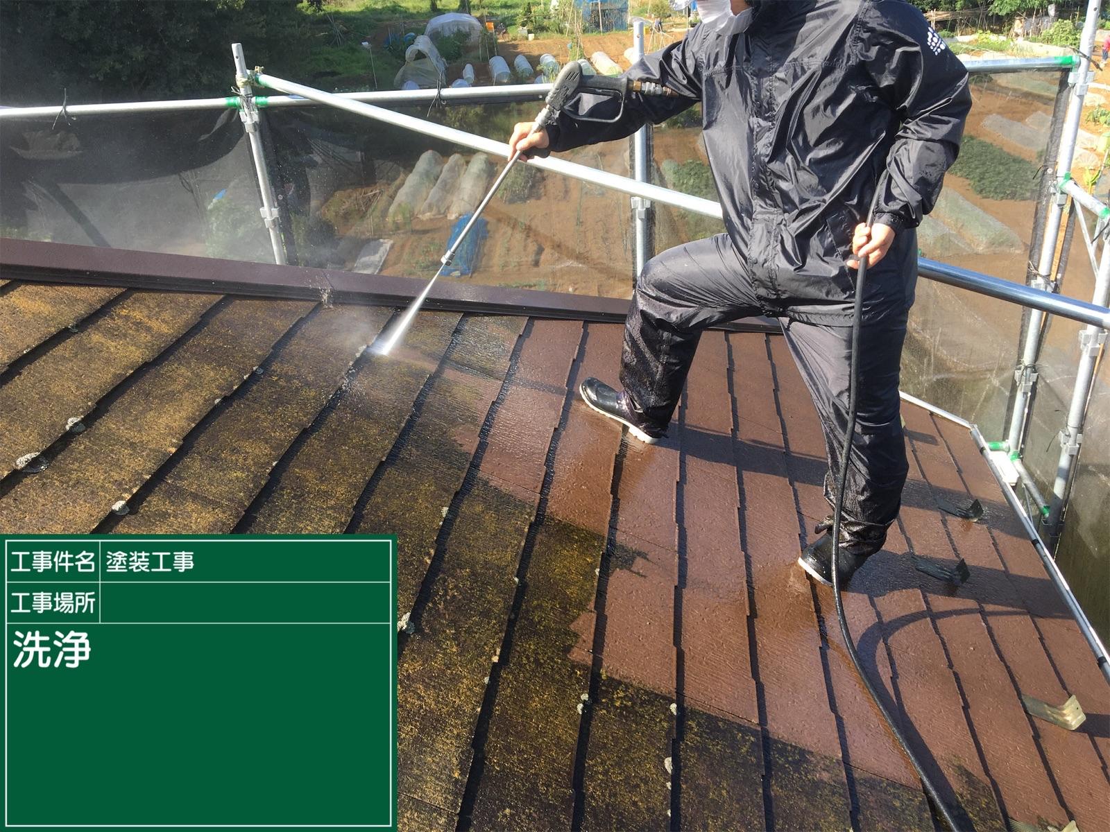 高圧洗浄中屋根(3)300016