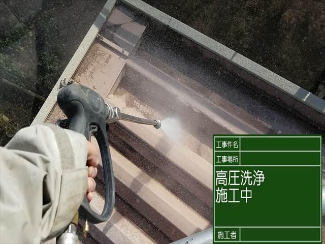 高圧洗浄作業中_0303_M00027 (3)