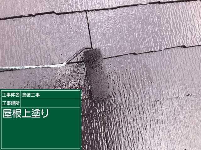 屋根上塗り1030_a0001(1)002